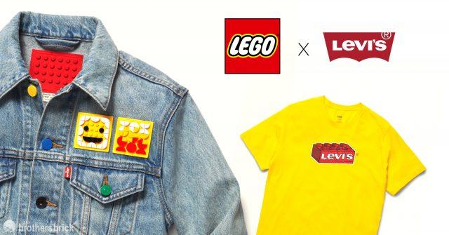 PERSONALIZZARE I JEANS LEVI'S CON 'PIASTRINE' LEGO
