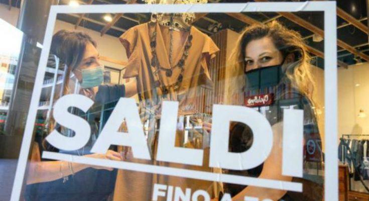 STAGIONE DEI SALDI: ULTIMA CHANCE CONTRO L'ONLINE